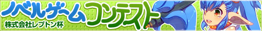banner_lepton_01