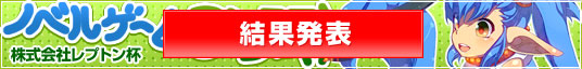 lepton01_result