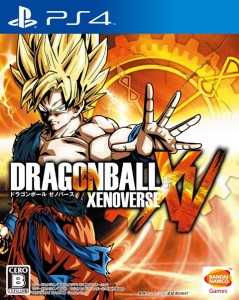 PS4_DBXV_Cover